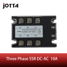 10A DC control AC SSR three phase Solid state relay genuine three phase solid state relay mgr 3 032 3860z dc ac dc ac 60a