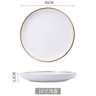 10 inch white plate