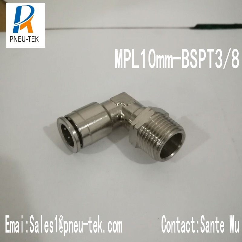 """Hot Push to Connect Swivel Elbow Speed Flow Control 12mm Male Thread 1//2/"""" NPT"""
