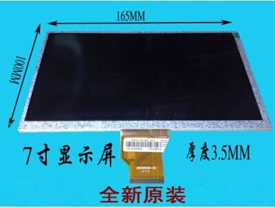 AT090TN10 AT070TN90 9 inch 7 inch tablet computer LCD screen display screen screen 090 черный