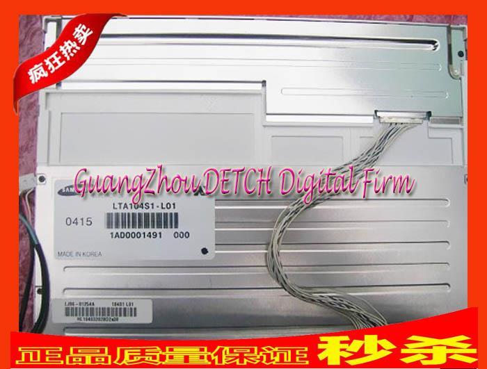 Industrial display LCD screen10.4-inch  LTA104S1-L01  LCD screen цена и фото