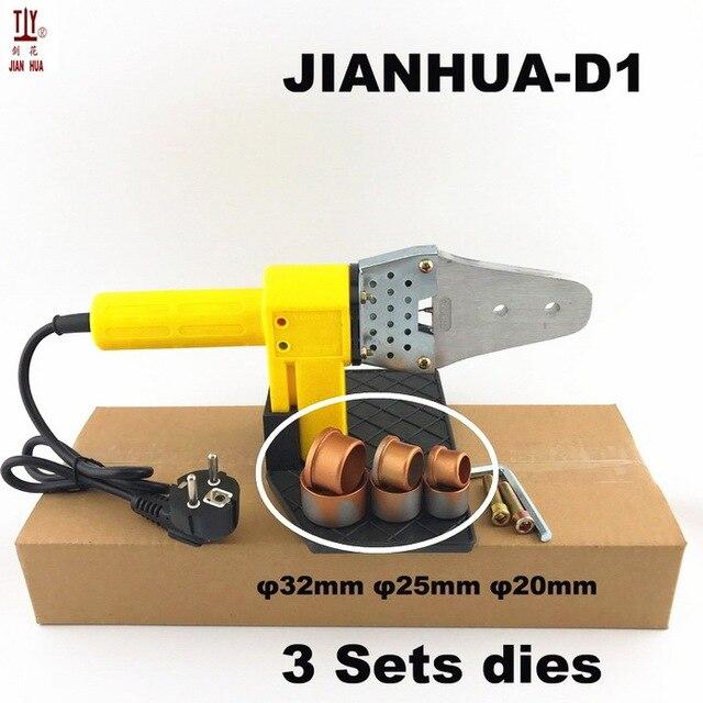 JIANHUA-D1