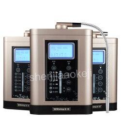 Wody elektrolitycznej jonizator oczyszczacz powietrza filtr sterowanie dotykowe LCD kwas alkaliczny filtr do maszyny elektrolizie wody do oczyszczania wody|Roboty kuchenne|AGD -
