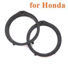 Автомобильный ремонт автозапчастей аудио модифицированный для Honda Accord Civic Fit Pad выделенный 6,5 ''прокладка под динамик пластины прокладка твердый держатель динамика