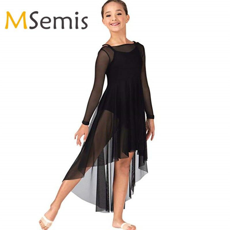 Msemis Kids Girls Bell Sleeves Metallic Insert Robe Dress For