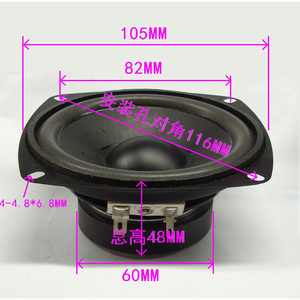 Image 5 - 1ピースsounderlink 4インチ20ワットツイータースピーカーフルレンジ生ドライバハイパワースピーカー8オーム