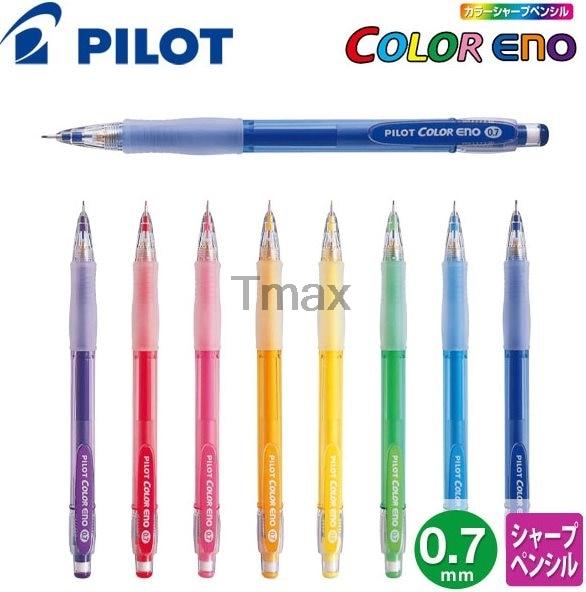 8 Colors/Set PILOT HCR-197 Mechanical Pencil 0.7mm Color Mechanical Pencil Drawing 8PCS Office & School Supplie Stationery echo hcr 161es