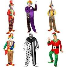 חם חג מגוון מצחיק ליצן תחפושות חג המולד למבוגרים אישה/ליצן איש תלבושות קוספליי המפלגה להתלבש ליצן בגדי חליפה