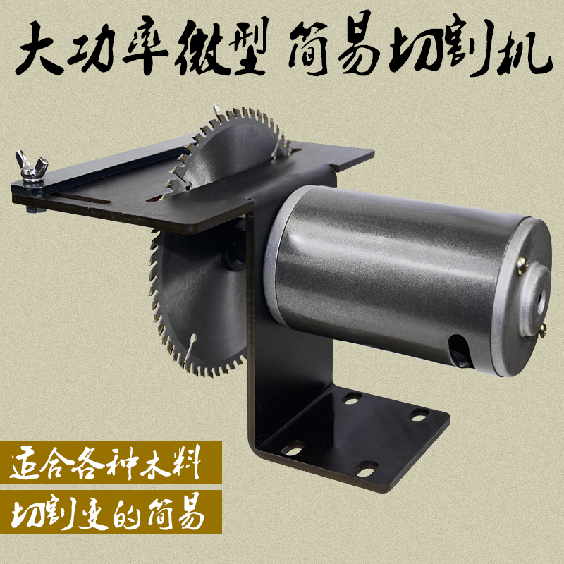 350W high power multi - functional micro - Taiwan saw carpentry jade beige wax saws free shipping electric chain saw timber carpentry high power electric chain saws wood