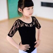 Criança crianças dança Ballet collant roupas de ginástica meia manga vestido de renda