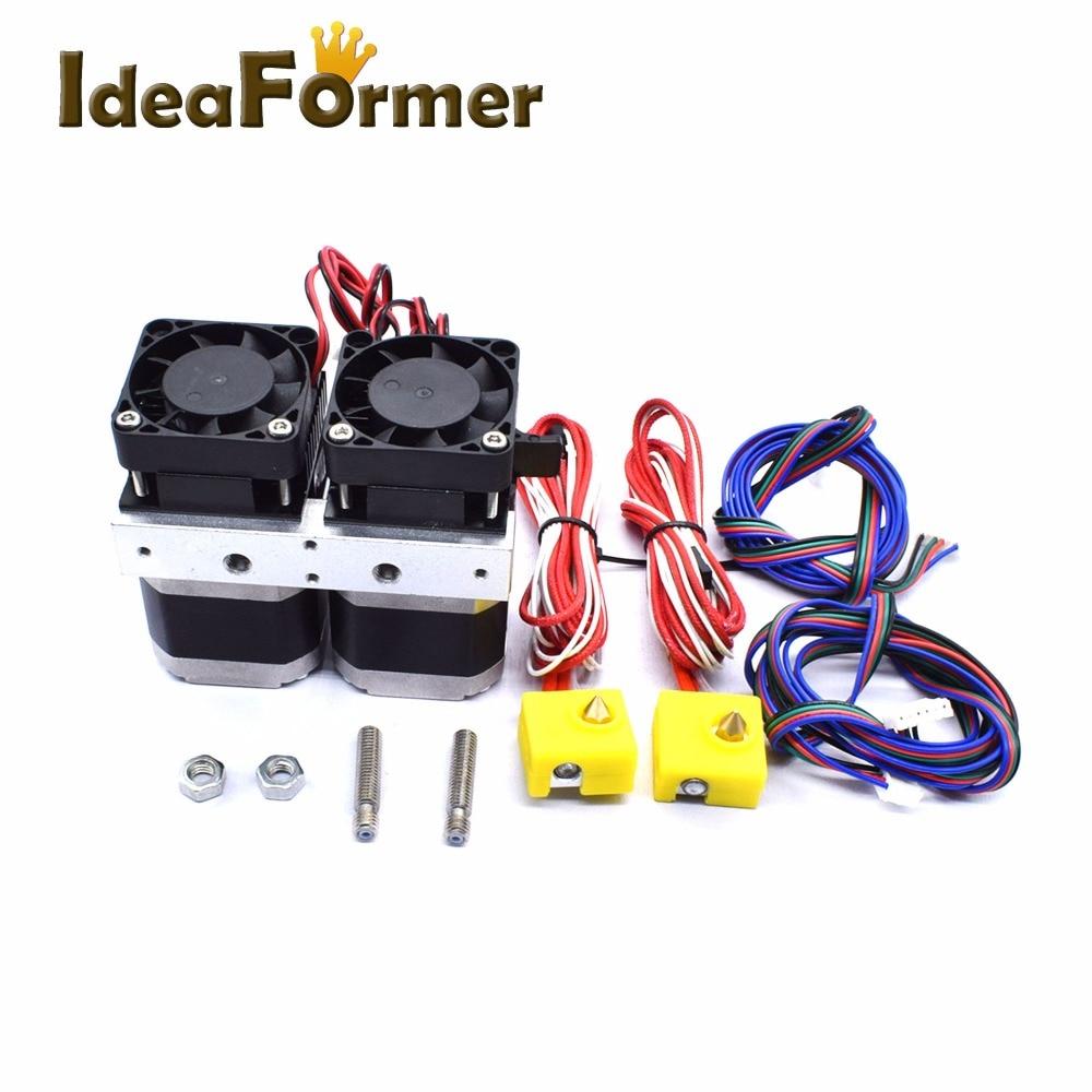 3D Printer Makerbot8 MK8 Dual Extruder Nozzle 0 2 0 3 0 4 0 5mm 12V