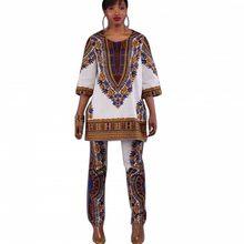 9ee4820793d0 Africa Abbigliamento Donna Set 2019 New African Stampa Elastico Bazin Baggy  Pantaloni di Stile della Roccia Dashiki Famosi Manic.