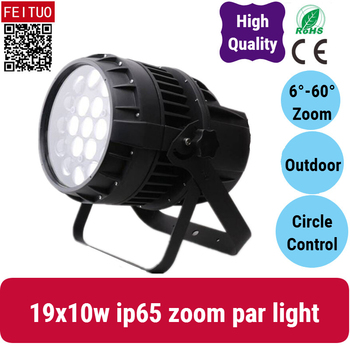 free shipping 8pcslot New IP65 Lyre RGBW Zoom LED Par Light 19x10w Waterproof Par Can Circle Effect Outdoor Stage DJ Light Par