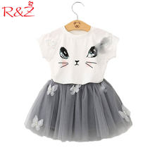 0d53b82bfc9bb Popular Girls Kitten Dress-Buy Cheap Girls Kitten Dress lots from ...