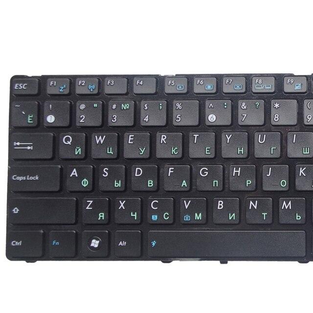 GZEELE para ASUS N61Ja N61Jq N61Jv N61VG N61VF N61VN K53E G53 G53JW K73 k72 k72s K73B K73E K73S k73sd RU ruso teclado del ordenador portátil