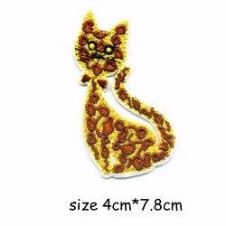 Animal Belle Fleur Chat Motif Broderie Patch pour le Fer sur les Vêtements Brodé Autocollant DIY Vêtements Applique Accessoires