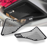 Motorbikes Air Intake Cover Protector Motorcycle For BMW R1200GS LC 14 15 16 Grille Guard Covers