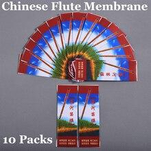 10Pakcs китайская флейта поперечная Dizi мембрана Bamboo Flauta Dimo диафрагма Профессиональный музыкальный инструмент Аксессуары Membrana