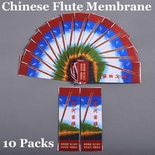 10Pakcs Chinese Flute Transverse Dizi Membrane Bamboo Flauta Dimo Diaphragm Professional Musical Instrument Accessories Membrana