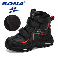 BONA  New Style Winter Boys Boots Children Shoes For Kids Sneakers Leather Boots Plush Warm Flat Ankle Boots Comfortable
