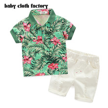2016 Fashion Kids NEW Boys clothes suit T-shirt +short pants 2pcs baby colthing red green(China)