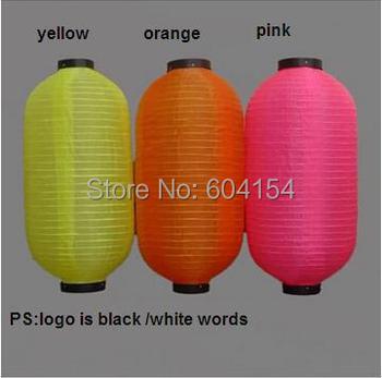 Bbq net lantern yellow orange pink color lanterns jananese lanterns ellipse lanterns children dancing can be.jpg 350x350