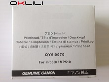 Original nuevo qy6-0070-000 qy6-0070 cabezal de impresión del cabezal de impresión cabezal de la impresora para canon mp510 mp520 mx700 ip3300 ip3500