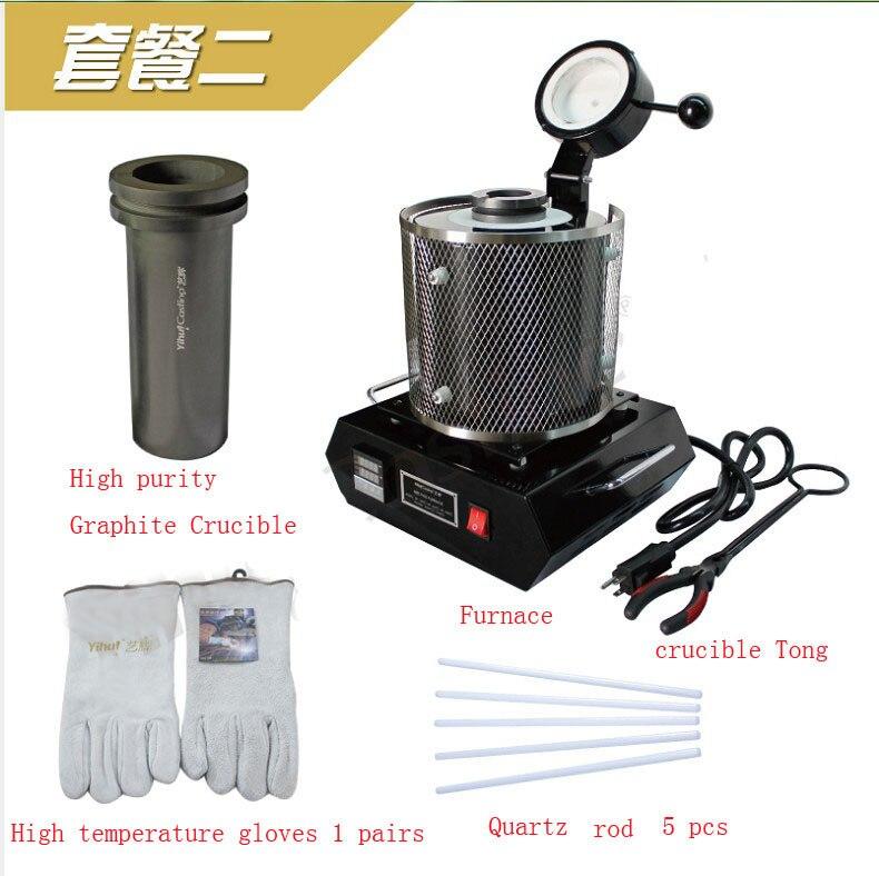 2 кг Емкость 110 В/220 В портативный плавильной печи, Электрический плавки оборудования, для золота меди серебра