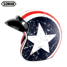 Harley Personalized SOMAN SM512 Open Face Helmet Chopper Motorcycle Helmet Old School Capacetes Cycling Moto Casco Casque цена 2017