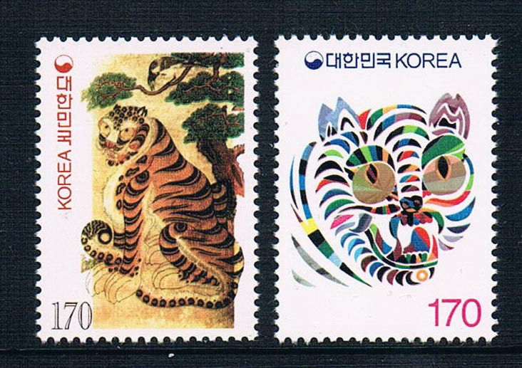 1997 Korea KR0690 Chinese Zodiac stamps 2 new tiger 1226 робот zodiac ov3400