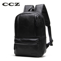 CCZ 2017 Preppy Style School Backpacks For Men And Women PU Leather Backpacks Women Fashion Knapsack