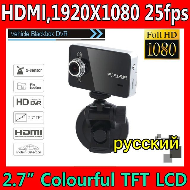 """New arrival! - HD Car DVR/Car video recorder Camera with 1920X1080P 25fps,2.7"""" TFT LCD,HDMI Out Support+Free shipping"""