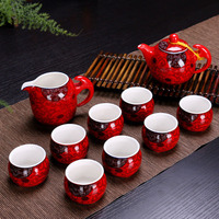 Chinese wedding dowry red marry celebration new tea cup suit pot tea set kettle kung fu ceramic teapot tray teaset gift