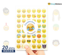 1 PIECE Sticker 48 Emoji Stickers Smile Face Stickers for Notebook Message Twitter Large Viny Instagram