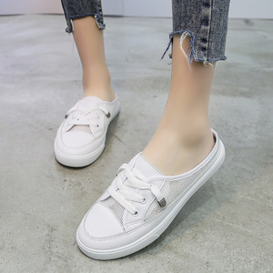 Men and women wear sandals 2019 summer new fashion wild lazy small white baotou half drag single shoes