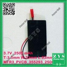 Безопасная упаковка, 2 pin 3,7 в литий-полимерный аккумулятор 355293 2500 мАч MP3 MP4 gps маленькие игрушки dash cam литиевая батарея
