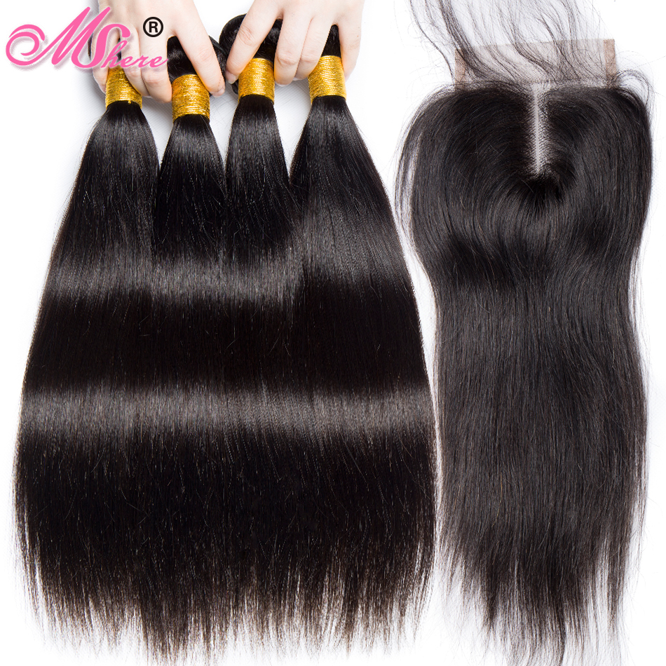Brazilian Straight Hair Bundles With Lace Closure 3 4 Bundles With Closure Mshere Non Remy Human
