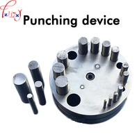 17 Hole Circular Punch Punch DIY Jewelry Processing Metal Disc Cutter Stamping Machine 1pc