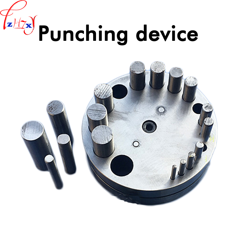 17 hole circular punch punch DIY jewelry processing metal disc cutter stamping machine  1pc auto electric hole punch 2 holes handy device personal electric 2 hole punch 10 papers one time 9403