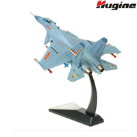 Aircraft Model Carrier Airplane Flying Shark Side Guard Alloy Ornaments Metal Toys With Base Gifts Children Hobby Model Set