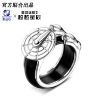 Star Trek Movie Enterprise 925 Sterling Silver Double Ring Agate