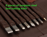 Burin Tungsten Alloy Material Seal Engraving Knife Carved Stone Seal Cutting Knife Woodcarving High Quality Engraving