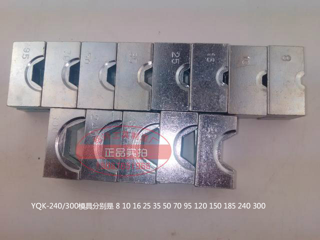 Manual Hydraulic Electric Cable Wire Terminal Crimping Tool Die For YQK-300