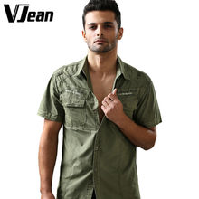 V JEAN Men's Military Short Sleeve Western Woven Shirt #9A225
