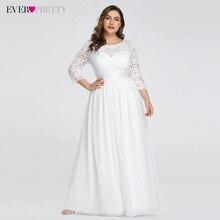 Plus Size Wedding Dresses Elegant A-Line Lace Long Beach Vin