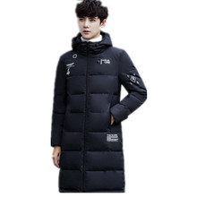 2017 New Cotton-Padded Clothing Casual Men's Jackets High Quality Fashion Winter Outwear Jacket Parka