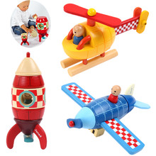 3 styles Wooden Puzzle Helicopter Rocket Puzzle Toys Wood Educational Toys For Children MT50(China)