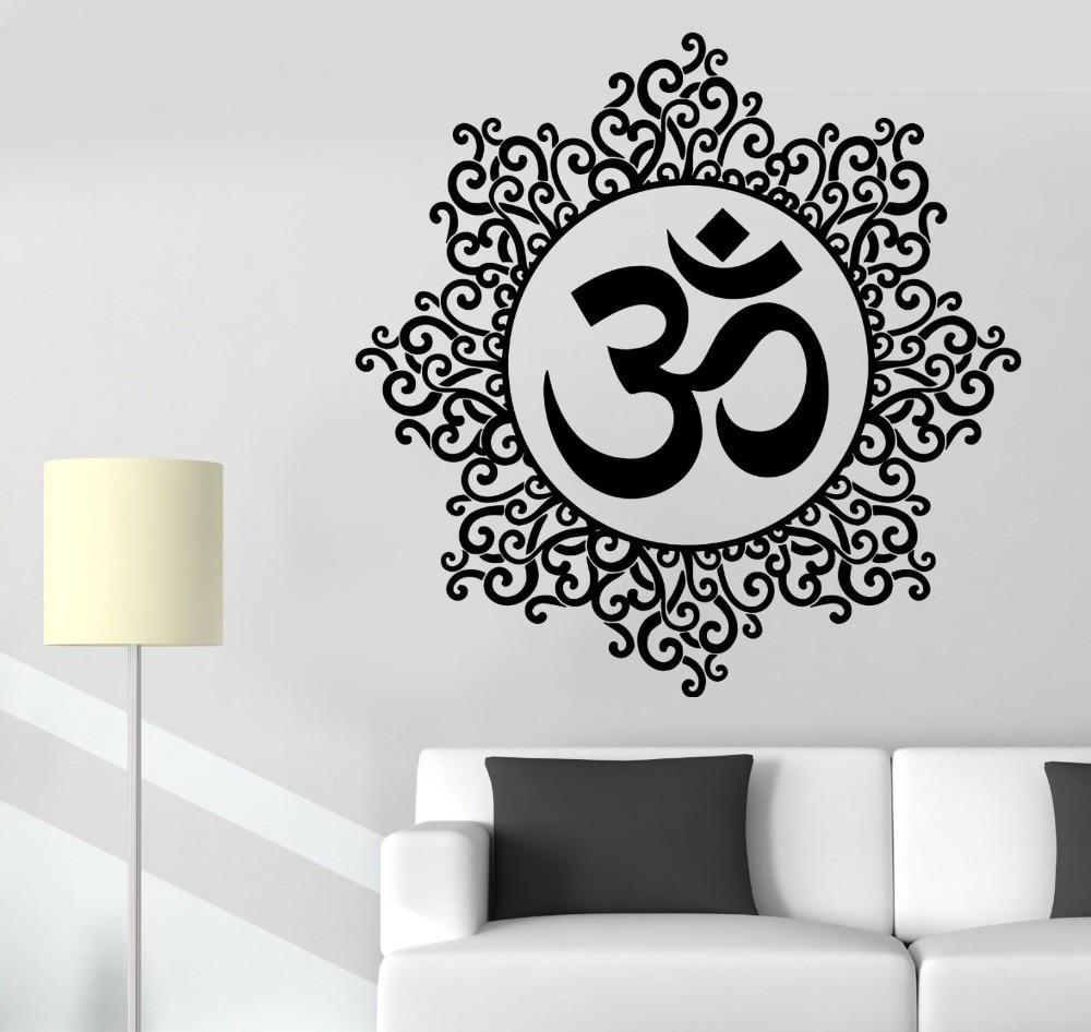 Pinturas Murais Gran Mandala Vinilo Tatuajes de pared Yoga Pegatina - Decoración del hogar