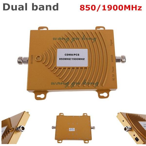65dbi Dual Band Booster CDMA 850 PCS 1900MHZ DUAL BAND BOOSTER CDMA + PCS Repeater,PCS Booster , Repeater PCS SIGNAL Amplifer
