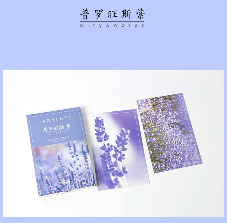 30sheets/LOT Lavender Provence Style Postcard /Greeting Card/Wish Card/Christmas and New Year gifts 30sheets lot happy new year fireworks postcard greeting card wish card kids chrismas gift